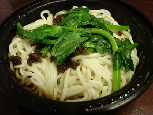 Wu Liang Ye Dan Dan Noodles