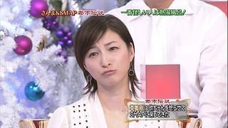 広末涼子 画像68