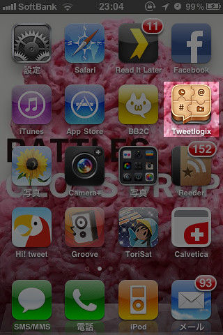 20110518_iphone01