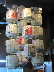ra sushi - sushi drums