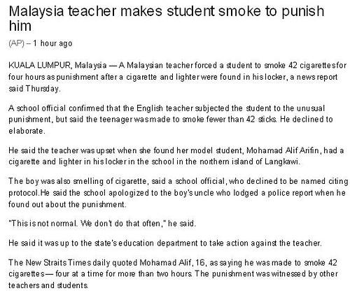 Cikgu zaleha hisap batang anak murid