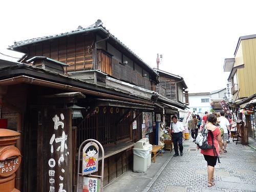 Detall carrers Kawagoe