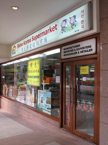 Shine Korea Supermarket