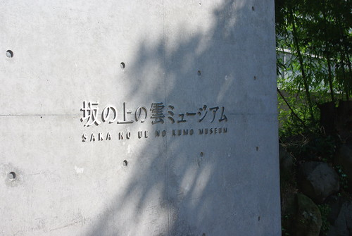 20090906093