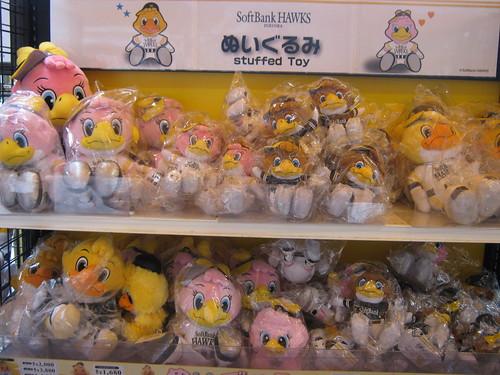 Gotta collect all the mascots!
