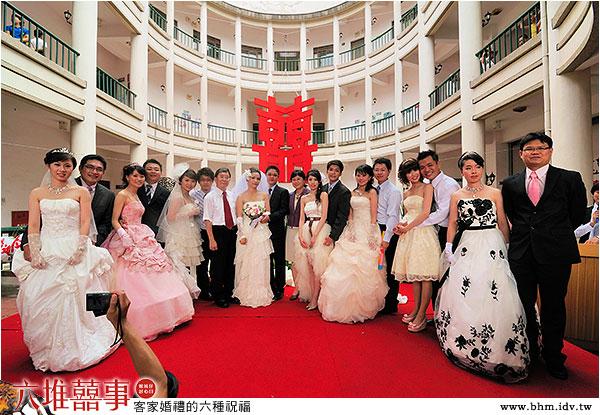 六堆囍事—客家婚禮的六種祝福(六堆生活學院)