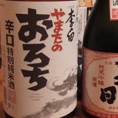 Shimane Sake:Rihaku and Juji Asahi