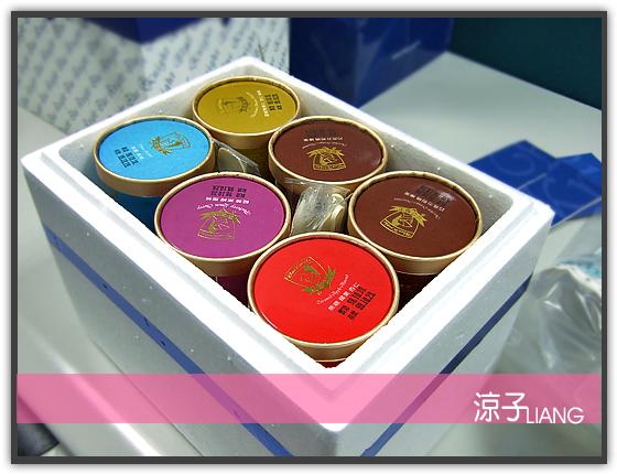 藍騎士冰淇淋04