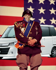 general minivan
