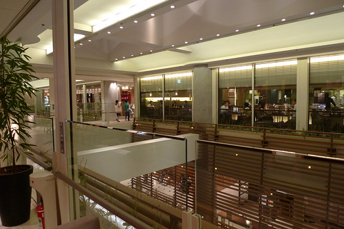 The 14th floor of Takashimaya 2