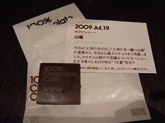 Meiji Japanese Pepper Chocolate