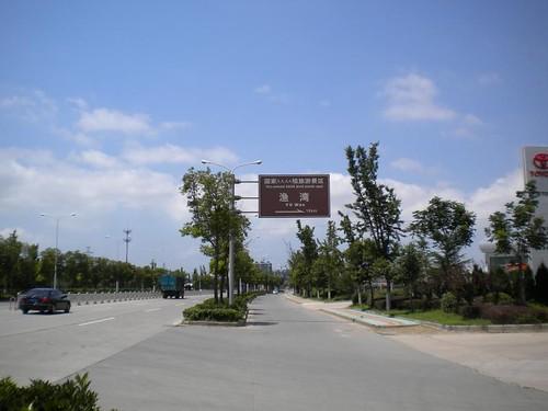 DSCN0414