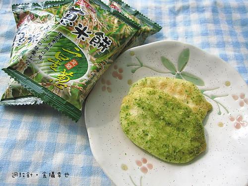 康成食品蔥米餅