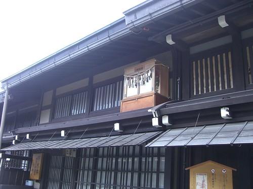 町家/Tradesmen's House