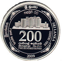 Sri Lanka Customs Commemorative obv