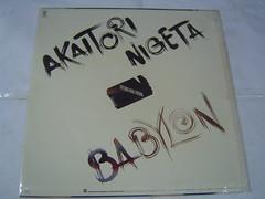 全新 原裝絕版 1985年 5月1日 中森明菜 AKINA NAKAMORI BABYLON LP 黑膠唱片 原價  1200YEN 2