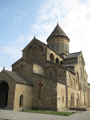 Georgia, Mtskheka-Cathedral