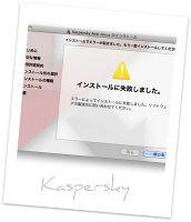 Kaspersky install error