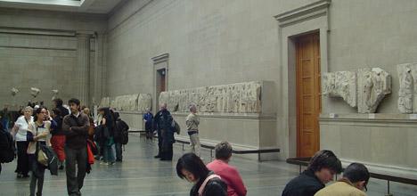British Museum 4