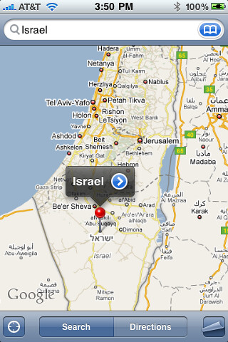 Google Maps Israel New on iPhone
