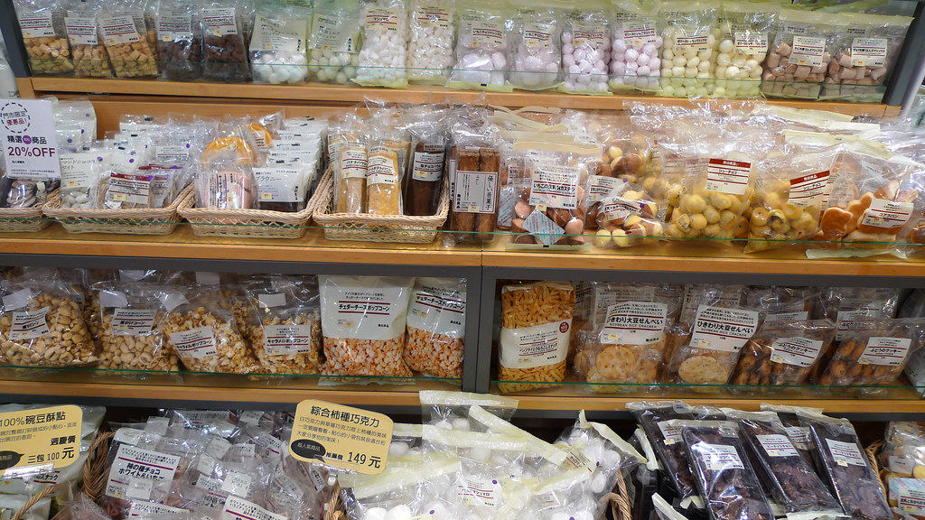 Assorted MUJI Foodstuffs