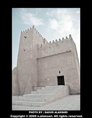 (سـ ع ـود الانصاري ~) Tags: ام في محمد قطر قلعة برزان صلال