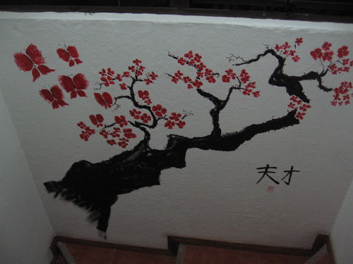 Plum tree mural