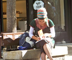 Scribe (jglsongs) Tags: city people israel jerusalem ישראל ירושלים בן yerushalayim יהודה benyehudastreet benyehuda القدس theisraelproject القـُدْس רח