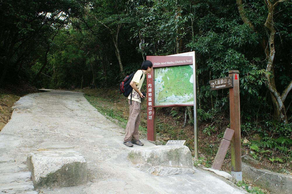 大崙頭尾103 登山口