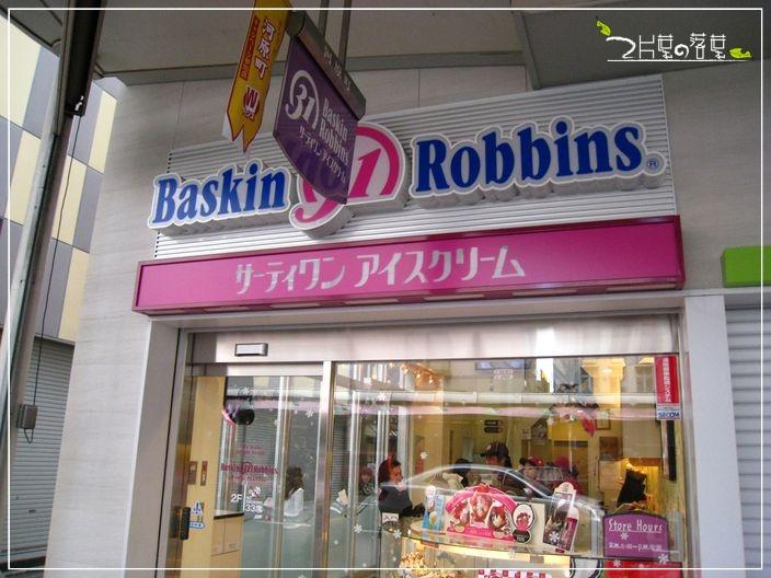 31冰淇淋_01.jpg