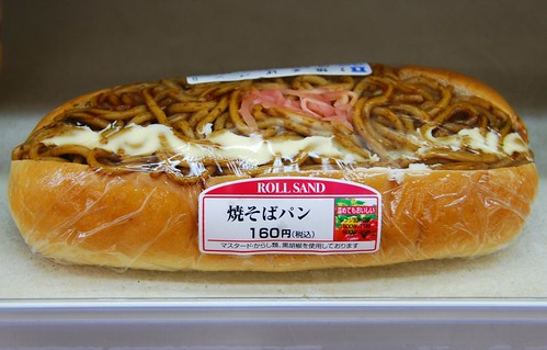 noodle sandwich with mayonnaise, shirahama