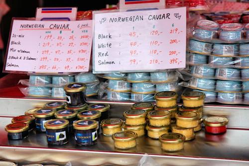 Bergen Fish Market 3718 R