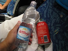 Agita y Coca-Cola (versae) Tags: egypt egipto  abusimbel