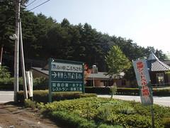 P9050045