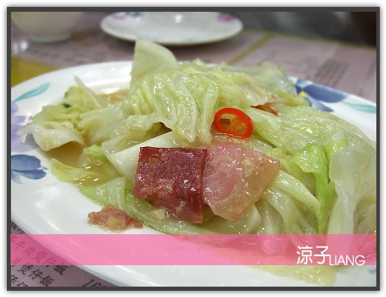 香港金寶茶餐廳07