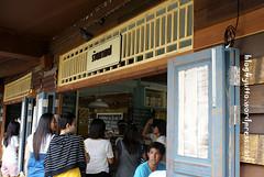ร้านกาแฟ เพลินวาน