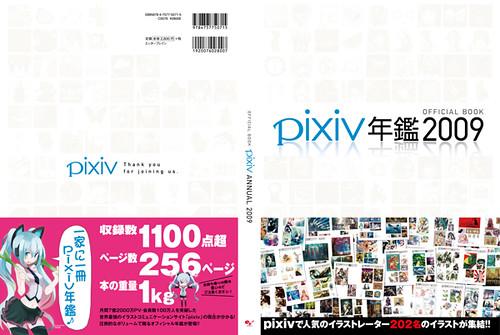 pixiv2009