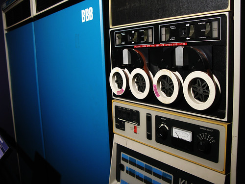 Computers should have reel-to-reel tape drives