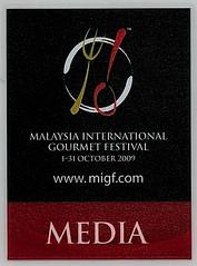 MIGF media logo