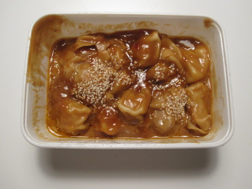 Dumplings in peanut sauce