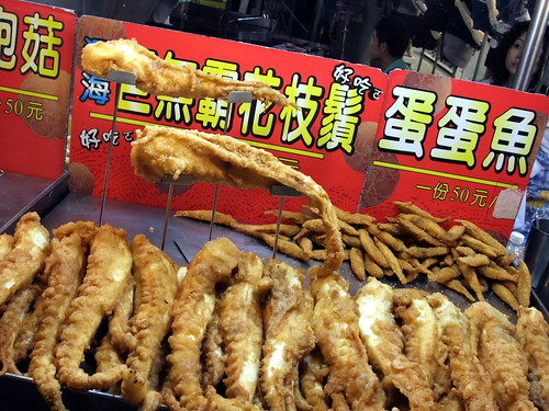 Deep Fried Giant Tentacles