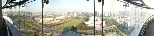 Panorama from the 17th floor: Zhejiang University