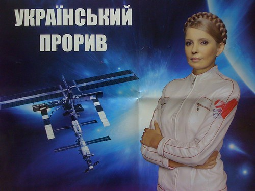 Yulia Tymoshenko - Ukrainian Breakthrough