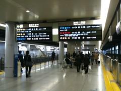 新幹線、品川、ホーム
