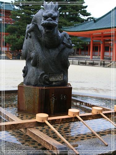 2009-12-11 京都 089 R