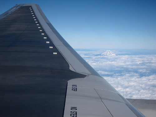 the wing and Mt. Fuji