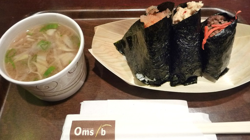 明太子、ツナマヨ、牛肉
