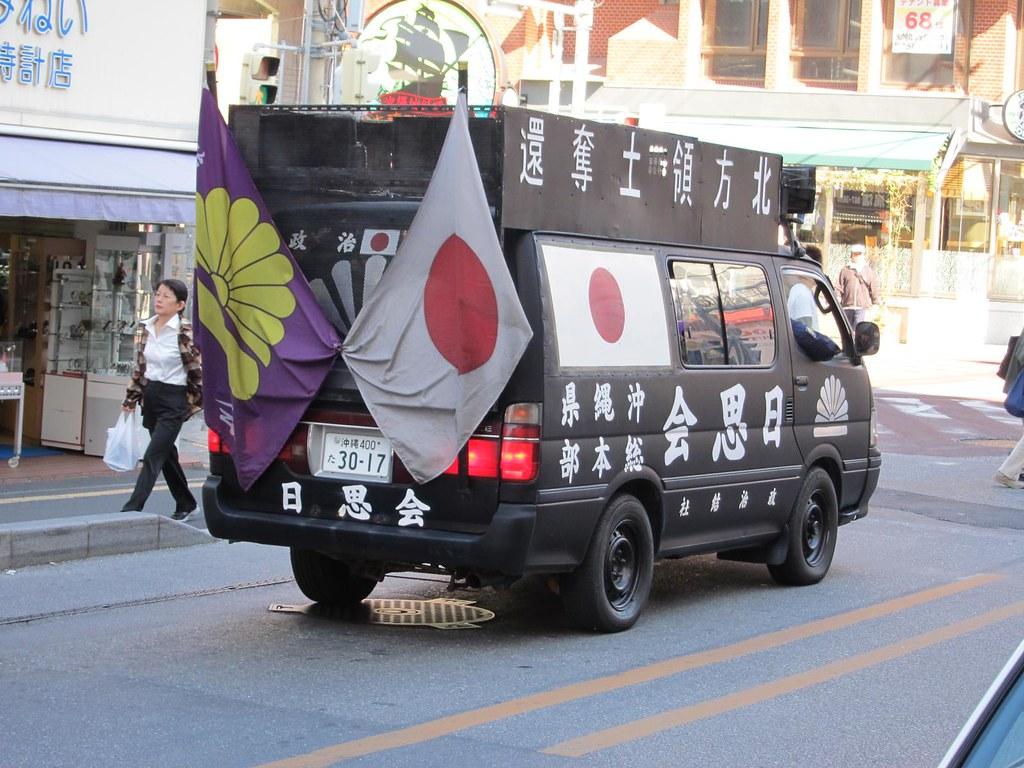 b2bdc87884 Uyoku Van (mrneutron) Tags  japan okinawa 2009 santarchy uyoku. Right Wing  ...