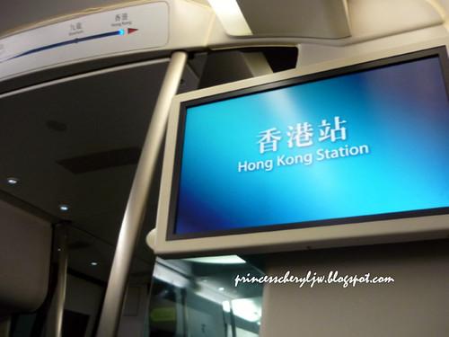 hong kong transit 12