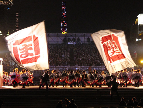 YOSAKOI SORAN Festival.